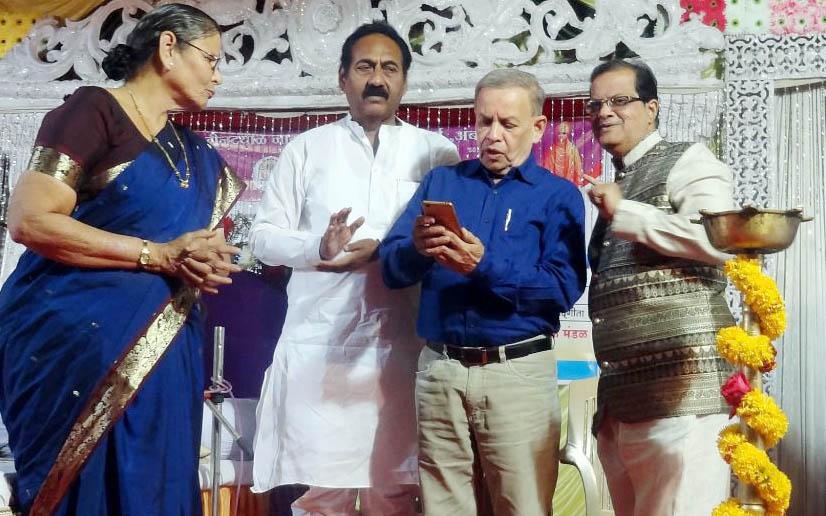 Photo of दीनदयाल नागरी सहकारी बैंक ने किया मोबाइल ऐप लॉन्च