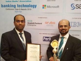 Photo of सारस्वत बैंक को प्रौद्योगिकी पुरस्कार से नवाजा गया