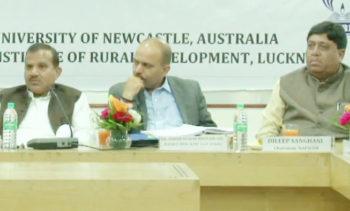 Photo of आखिरकार हुई एनसीसीटी कमेटी की बैठक!