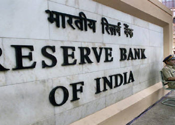 भोपाल नागरिक सहकारी बैंक का लाइसेंस रद्द