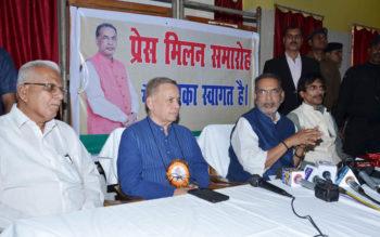 राधा मोहन सिंह ने सहकार भारती की बैठक में शिरकत की