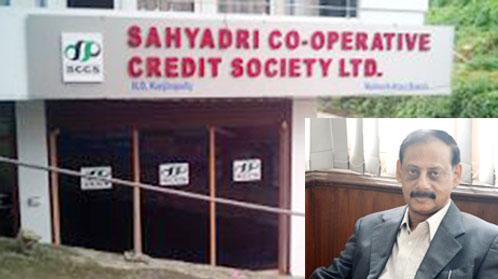Photo of सहयाद्री क्रेडिट समिति का 500 करोड़ के कारोबार का लक्ष्य