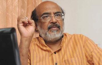 Photo of नोटबंदी से सहकारी क्षेत्र को नुकसान : केरल वित्त मंत्री