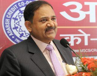 Photo of आदर्श कॉपरेटिव: मुकेश को सहकार भारती से हटाया जाएगा
