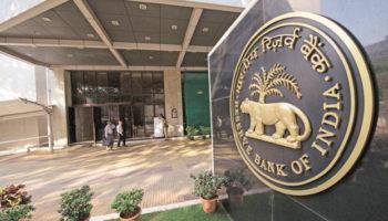 Photo of अलवर शहरी सहकारी बैंक का लाइसेंस रद्द हुआ