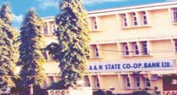 Photo of अंडमान और निकोबार स्टेट कॉपरेटिव बैंक ने एटीएम स्थापित किया