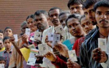 Photo of तमिलनाडु: सहकारी चुनाव का दूसरा चरण अक्टूबर में