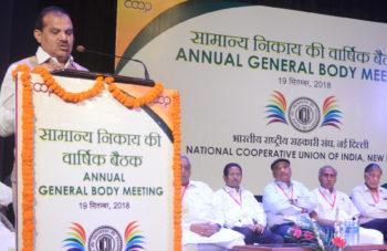 Photo of सहकारिता से जुड़े: चंद्रपाल का सीमांत किसानों को आवाहन