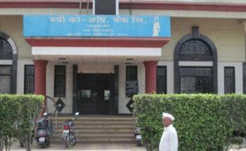 Photo of रुपे बैंक: पंडित उनके साथी वित्तीय संकट से उबारने में अब तक विफल