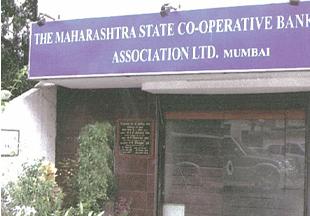 Photo of महाराष्ट्र राज्य सहकारी बैंक एसोसिएशन ने पुरस्कारों की घोषणा की