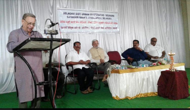 Photo of मराठे ने बेलगाम में सहकारी नेताओं को किया संबोधित