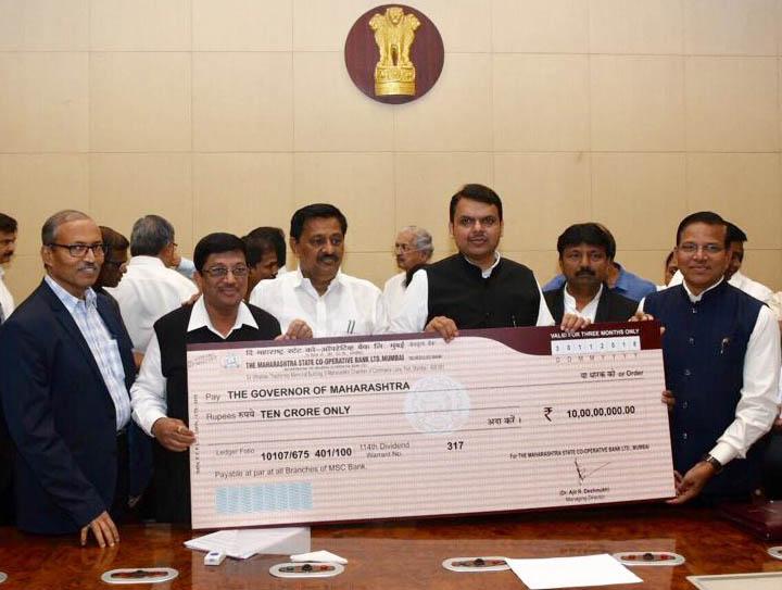Photo of एमएससी बैंक ने सीएम को दिये 10 करोड़ रुपये का लाभांश