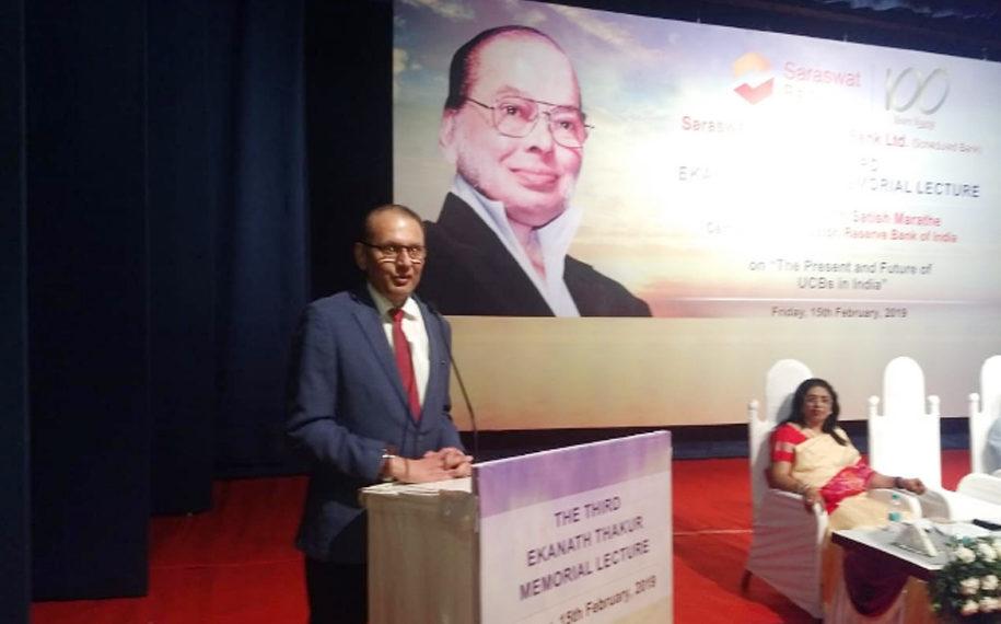 Photo of इंफोसिस का पहला कंप्यूटर सारस्वत बैंक ने खरीदा!
