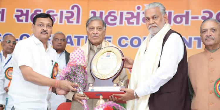 """Photo of """"रजत जयंती पुरस्कार"""" से सम्मानित अमीन"""