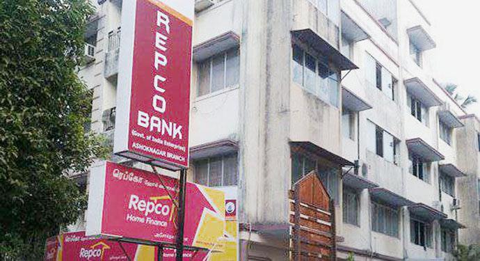 Photo of रेपको बैंक: केंद्र के अध्यादेश से टूटा आफत का पहाड़