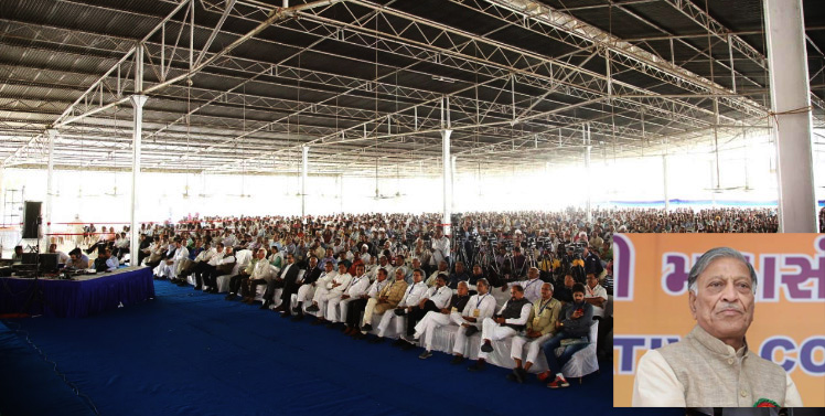 Photo of अमीन के शो में उमड़ी प्रतिभागियों की भारी भीड़