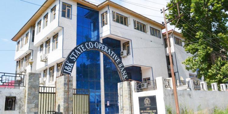 Photo of जम्मू-कश्मीर स्टेट को-ऑप बैंक प्रगति की राह पर