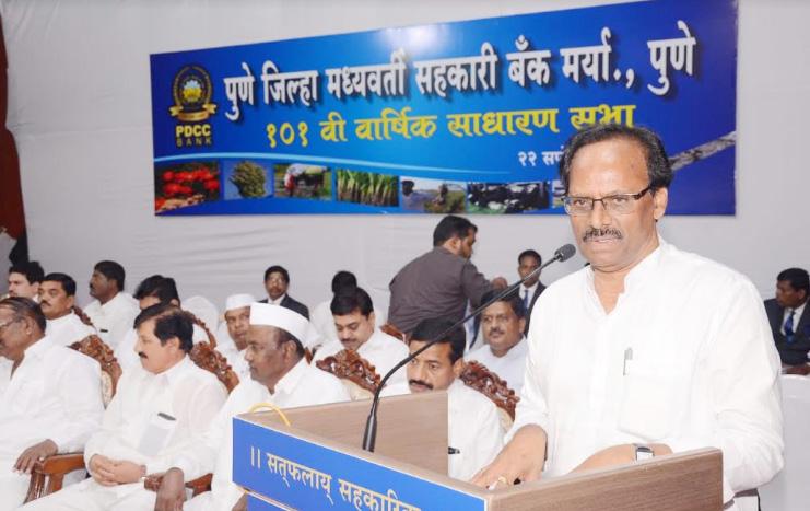 Photo of आरबीआई के पास 22 करोड़ रुपये होने के बावजूद, पुणे डीसीसीबी का शानदार प्रदर्शन
