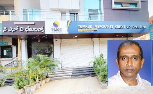 Photo of टीएमसीसी का कारोबार 15 हजार करोड़ रुपये के पार