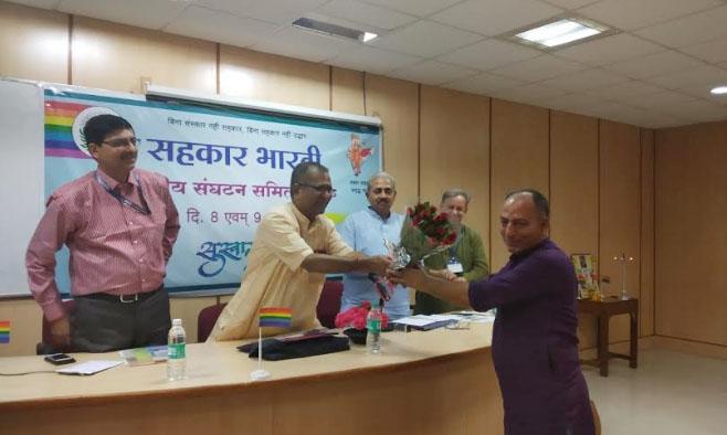 Photo of डीएन ठाकुर सहकार भारती के राष्ट्रीय उपाध्यक्ष बने