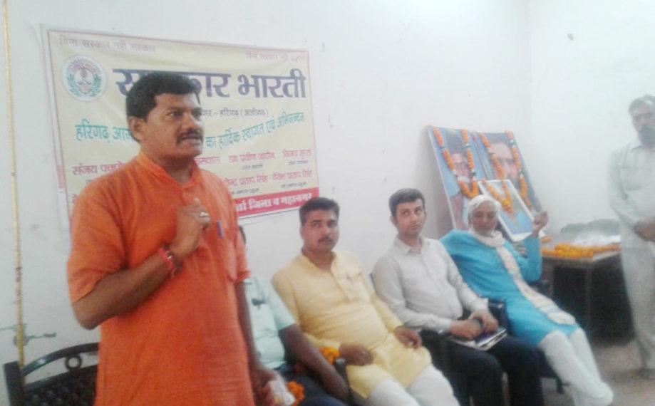 Photo of सहकार भारती शाह की राह पर; दस लाख सदस्य बनाने का संकल्प