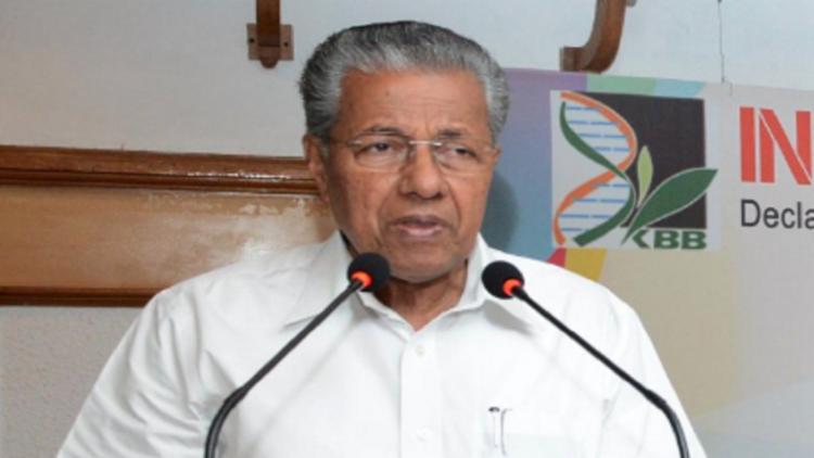Photo of केरल में सहकारी बैंकों को 'सरफेसाई' अधिनियम से छूट