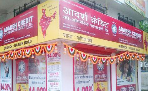 Photo of आदर्श क्रेडिट के निवेशकों ने जयपुर में किया विरोध प्रदर्शन