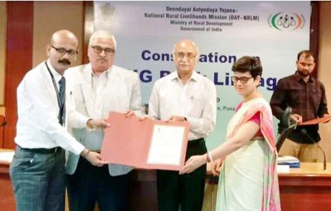 Photo of नागालैंड स्टेट सहकारी बैंक को भारत सरकार की ओर से प्रशंसा प्रमाण-पत्र मिला