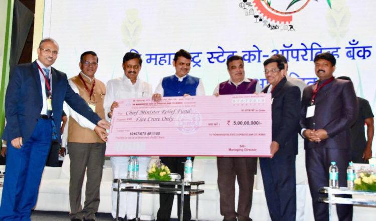 Photo of एमएससी बैंक ने मुख्यमंत्री राहत कोष में दिये पांच करोड़ रुपये