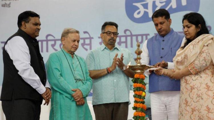 Photo of झारखंड: सहकारी डेयरी का बड़ा आयोजन, सीएम ने लिया हिस्सा