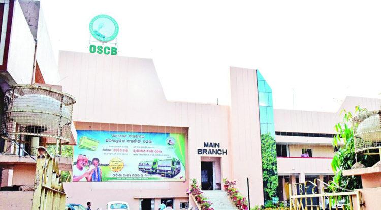 Photo of ओडिशा राज्य सहकारी बैंक में जांच की मांग