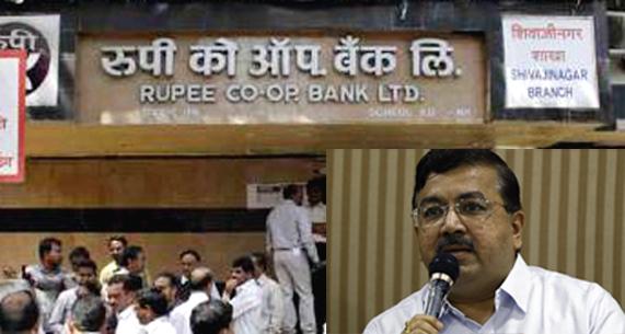 Photo of रुपे बैंक के जमाकर्ताओं ने पूछा हमारे साथ भेदभाव क्यों