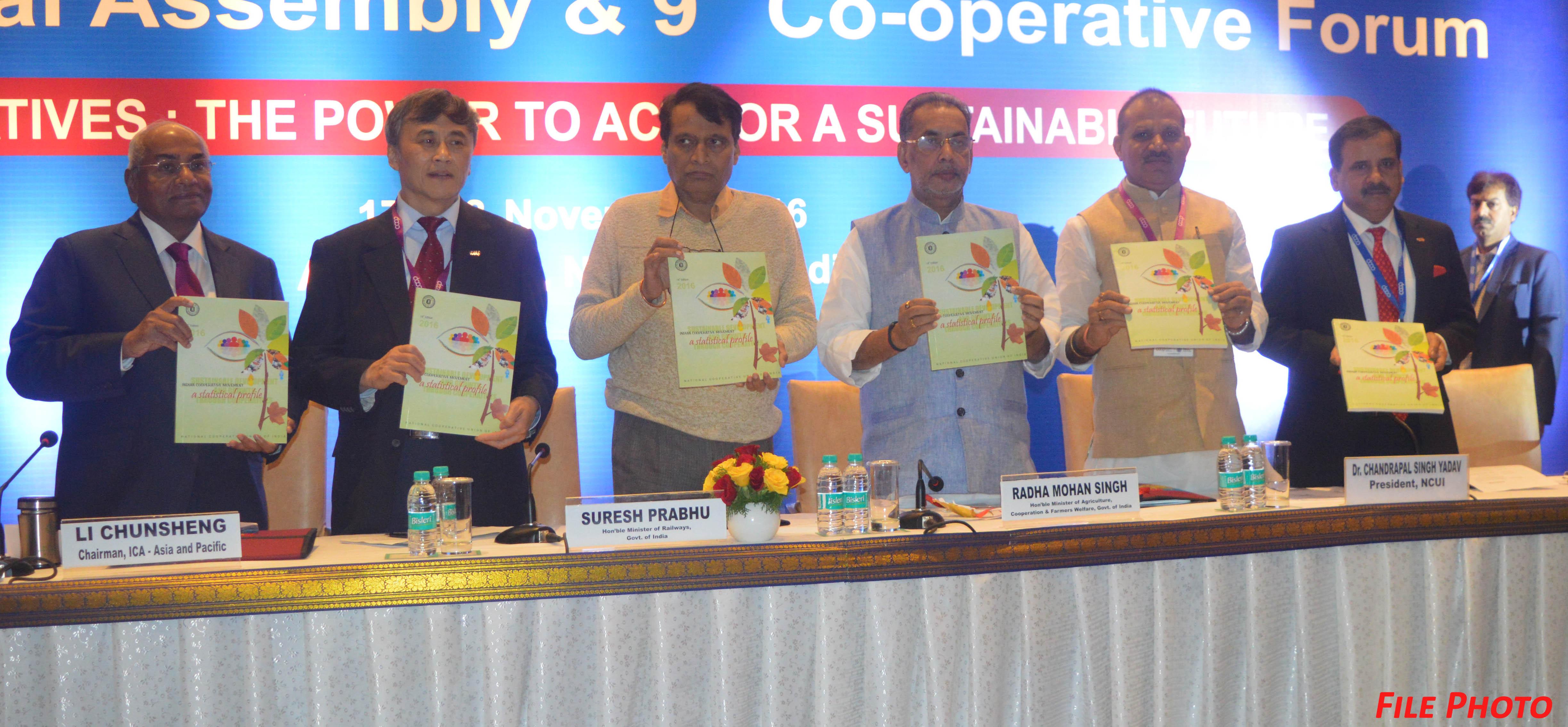 Photo of आईएलओ अधिकारी का दावा, भारत के पास नहीं है सहकारिता के आंकड़े