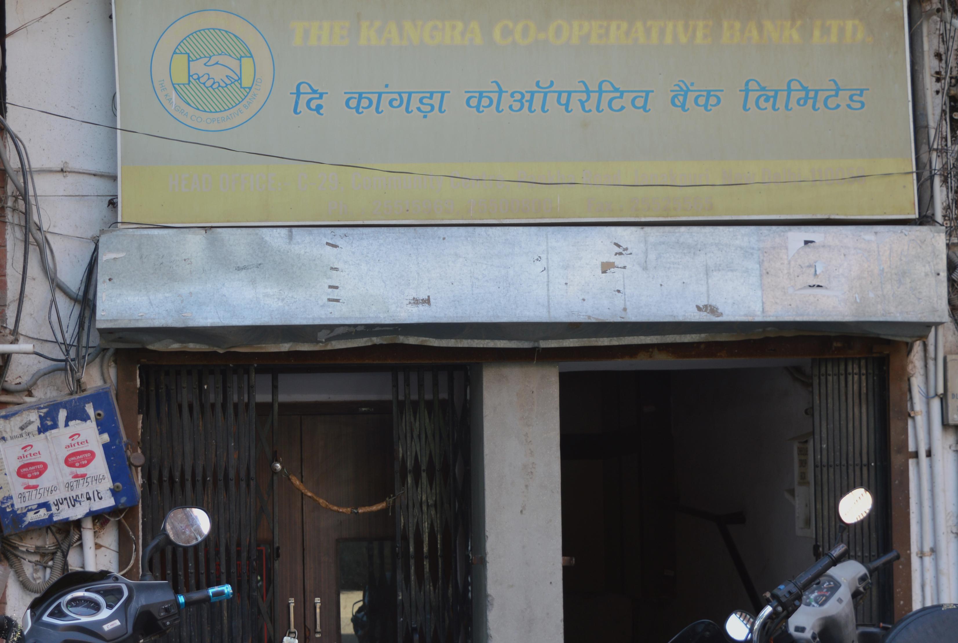 Photo of दिल्ली स्थित कांगड़ा बैंक में निकली वैकेंसी