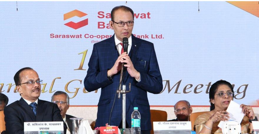 Photo of सारस्वत बैंक ने रचा इतिहास; कमाया अब तक का सर्वाधिक लाभ