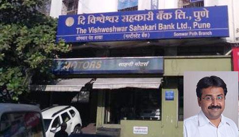 Photo of शून्य एनपीए के बाद, विश्वेश्वर बैंक का शेड्यूल्ड स्टेटस प्राप्त करने का संकल्प