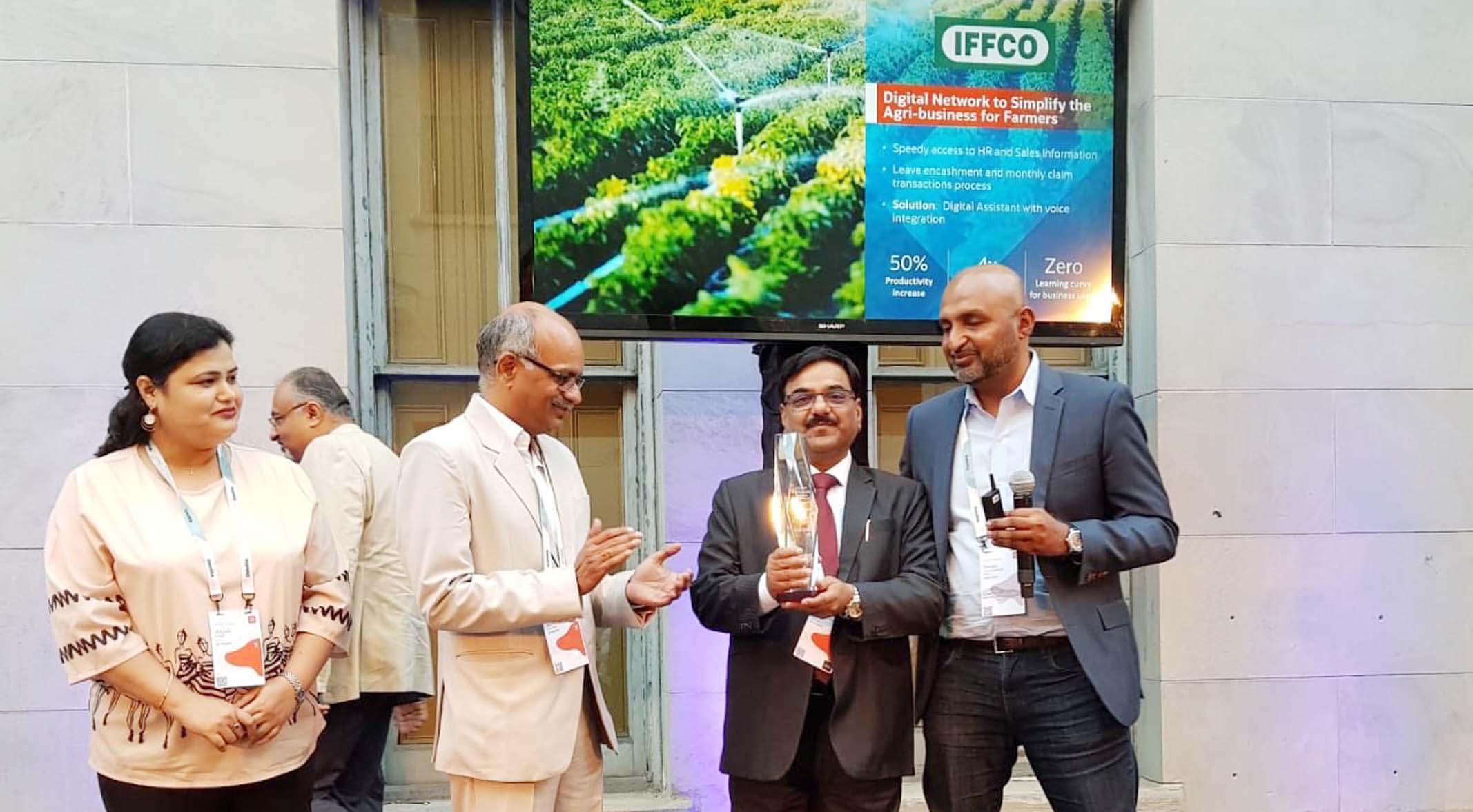 Photo of इफको को ओरेकल से मिला प्रतिष्ठित आईटी पुरस्कार