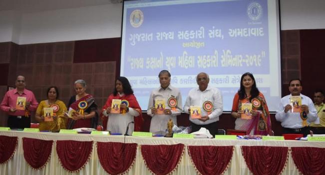 """Photo of महिलाओं के लिए """"करियर इन को-ऑप्स"""" पर संगोष्ठी का आयोजन"""