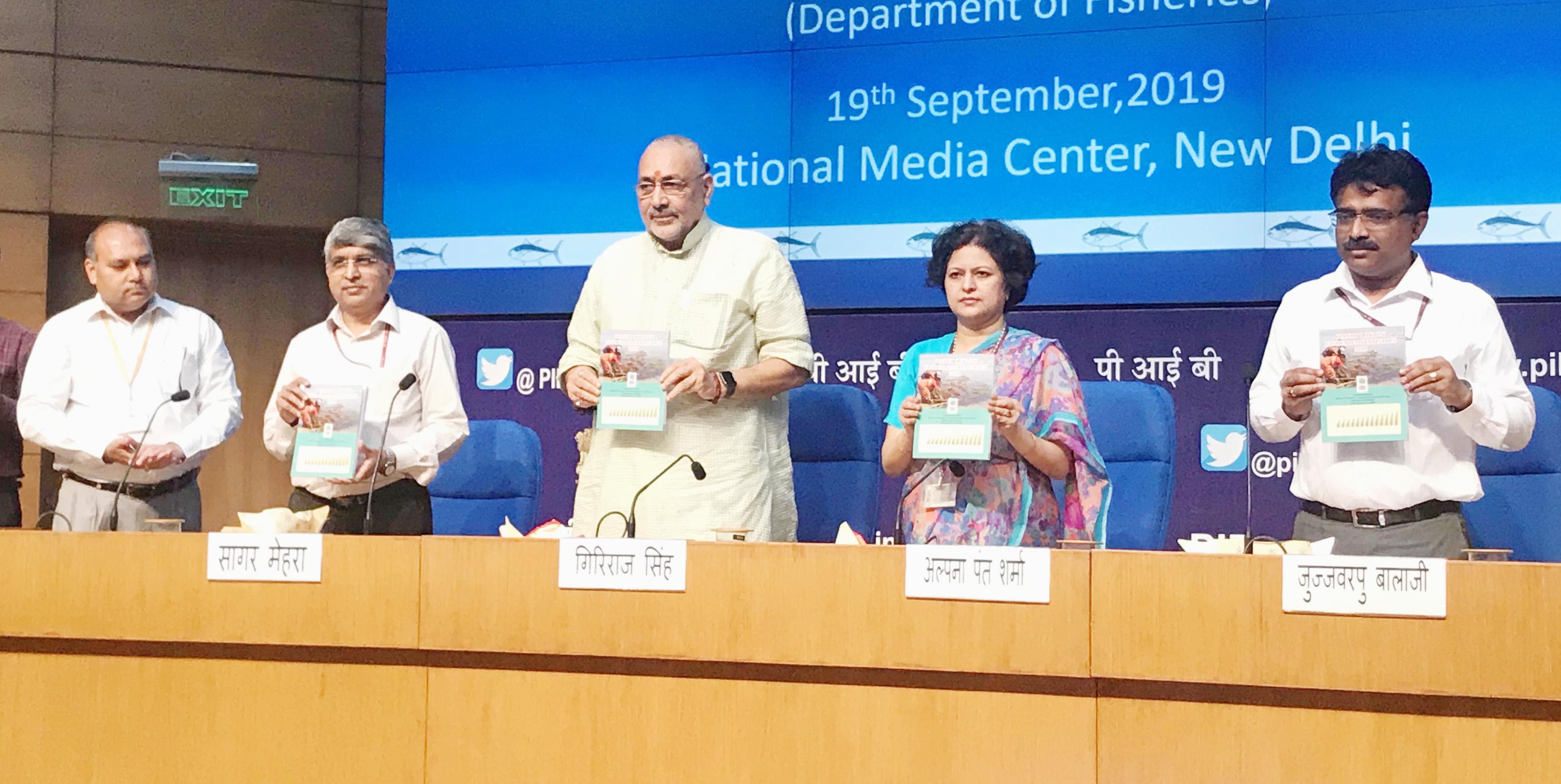 Photo of देश में मत्स्य सहकारी समितियों की भूमिका महत्वपूर्ण: मंत्री