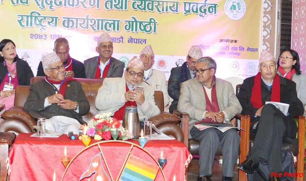 Photo of नेपाल सहकारिता मंत्री ने को-ऑप्स को उद्योग लगाने को कहा