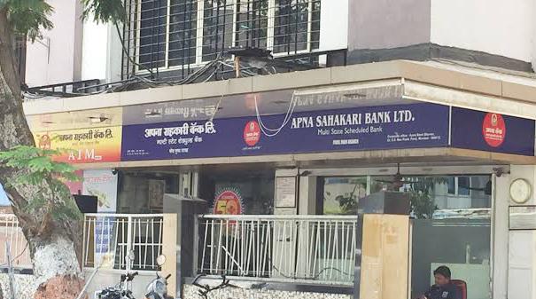 Photo of 'अपना सहकारी बैंक' के परिणाम से यूसीबी क्षेत्र में उत्साह