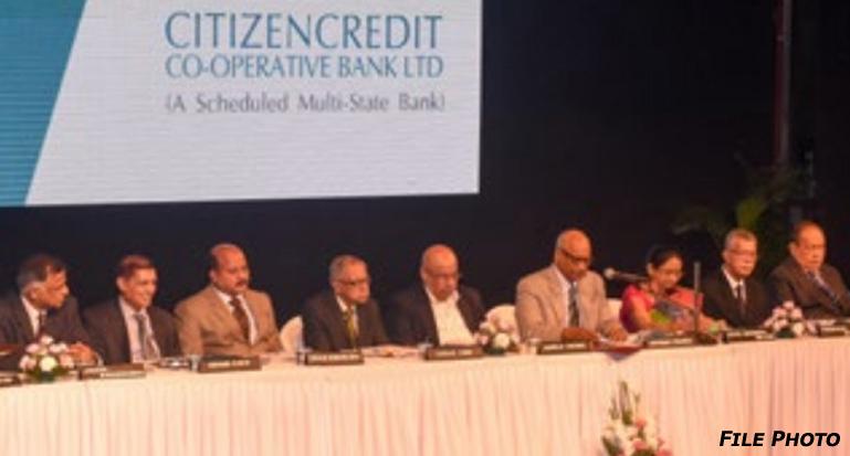 Photo of सिटीजनक्रेडिट को-ऑप बैंक ने की 16% लाभांश की घोषणा