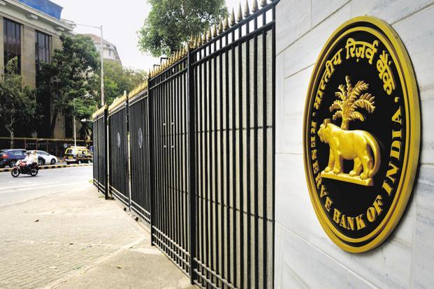 Photo of वसंतदादा नगरी सहकारी बैंक की परेशानी जारी