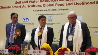 Photo of मृदा संरक्षण : आईसीएआर का दिल्ली में वैश्विक सम्मेलन
