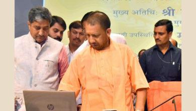 Photo of योगी ने यूपी को-ऑप बैंक का आईएफएससी कोड लॉन्च किया