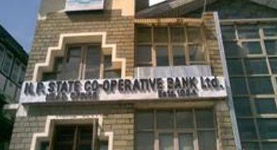 Photo of ऋण देने में नियम की अनदेखी: खबरों में हिमाचल राज्य को-ऑप बैंक