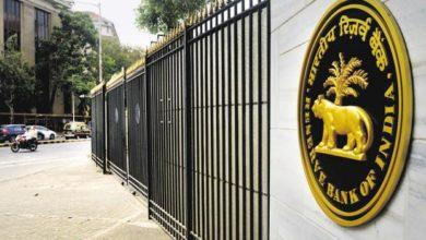Photo of बीमा कवर 10 लाख हो; आरबीआई कर्मचारी यूनियन की मांग