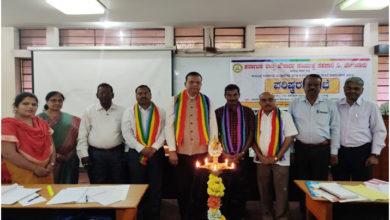 Photo of बैंकिंग मुद्दों पर सौहार्द सहकारी संस्था ने आयोजित किया सेमिनार
