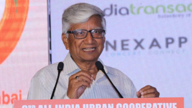 Photo of पीएमसी संकट से उभरने के लिए कृष्ण ने बताया उपाय
