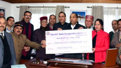 Photo of हिमाचल स्टेट को-ऑप बैंक ने सीएम फंड में दिया 1 करोड़ का दान